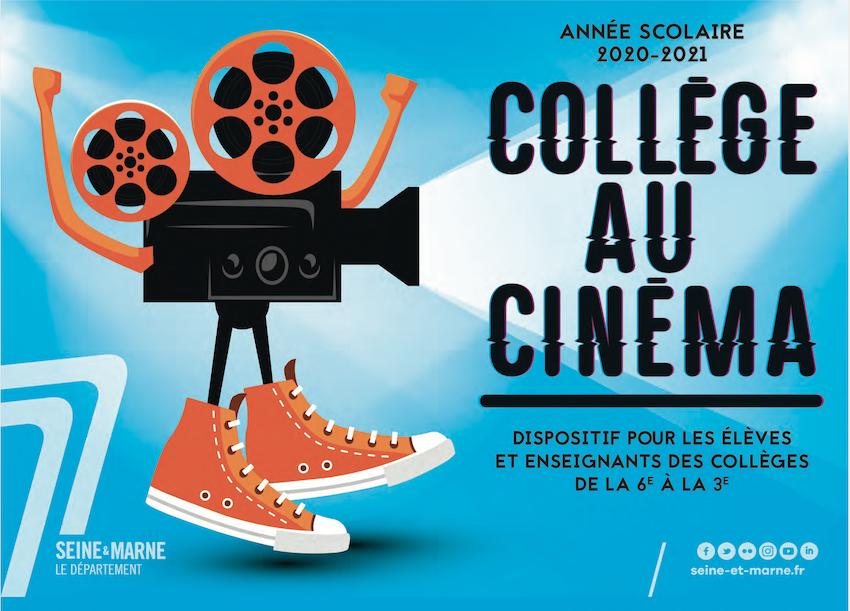 Visuel Collège au cinéma 2020-2021